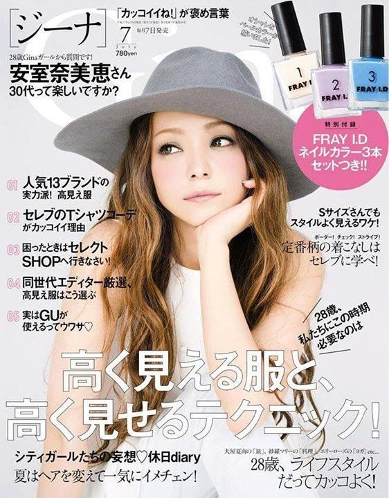 Namie Amuro for Gina, July 2015