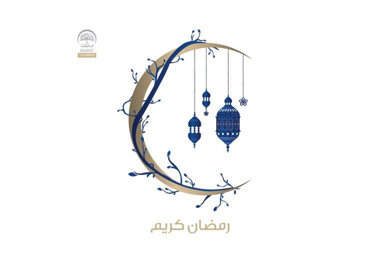 Ramadan at MASIC on Behance