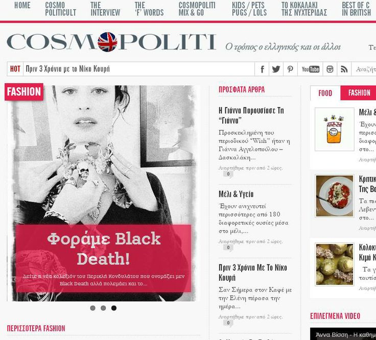 """Black Death"" Collection @ cosmopoliti.com Read the full article @ http://cosmopoliti.com/"