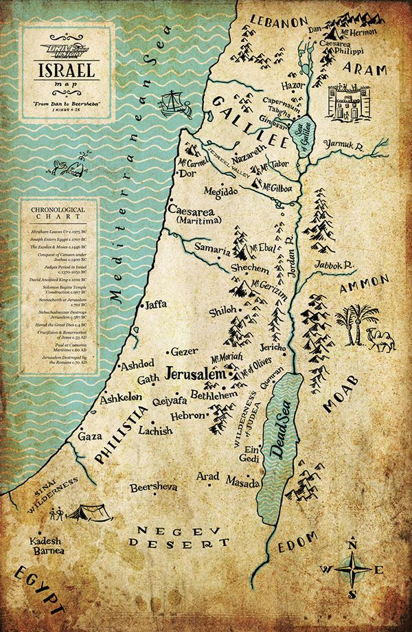 Drive Thru History Ancient Israel Map on Behance | Antiguo ... on map of israel during jesus' time, current map of israel, map of jerusalem, map of judea, large map of israel, caesarea israel, map of israel and palestine, road map of israel, united kingdom monarchy of israel, map of middle east, map of jordan, map of holy land, photographs of israel, map of west bank barrier, map of israel joshua, map of biblical israel, map of greece, modern day map israel, map of israel today, map of promised land,