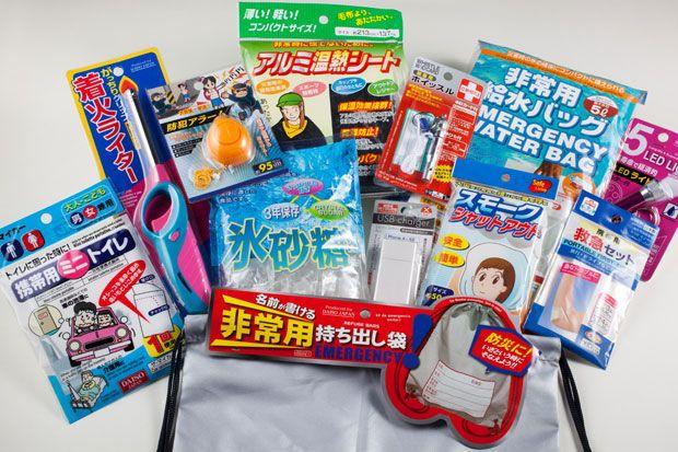 100円ショップの商品でもOK。生存率を高める防災グッズ(撮影/加藤夏子)
