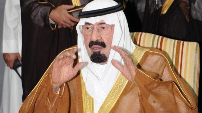 Saudi Arabia's King Abdullah in Intensive Care Unit