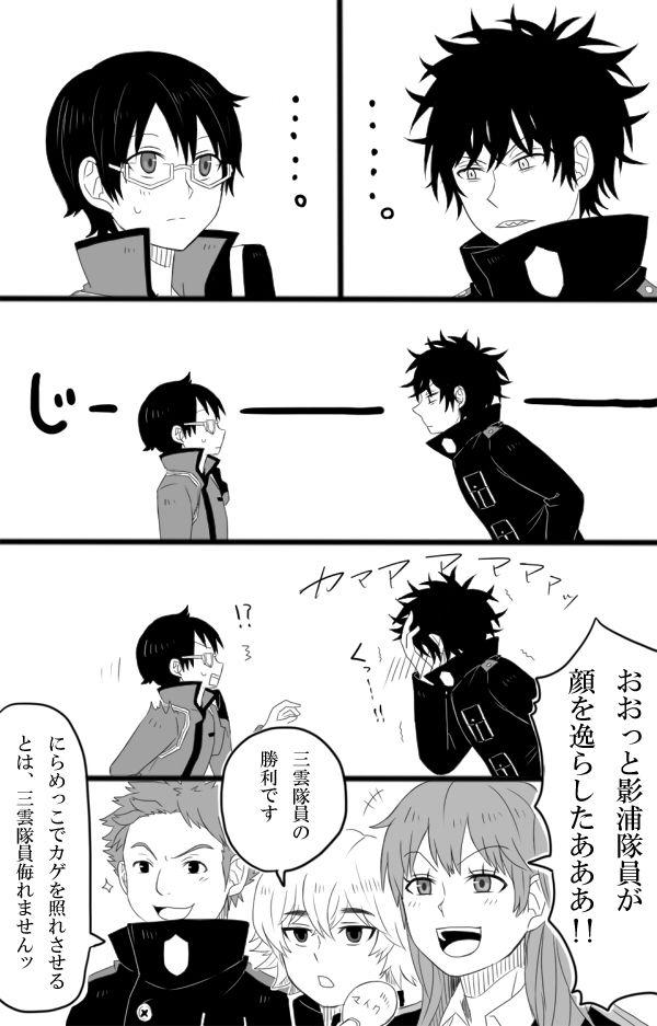 修受け小ネタ集 [40]