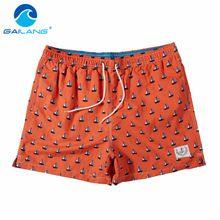 GaiLang Marca Hombre Pantalones Cortos de Playa Masculina Trajes de Baño Trajes de Baño Boxeadores Trunks Bottoms XXXL de Secado rápido Bermudas Mens Casual Activo(China (Mainland))
