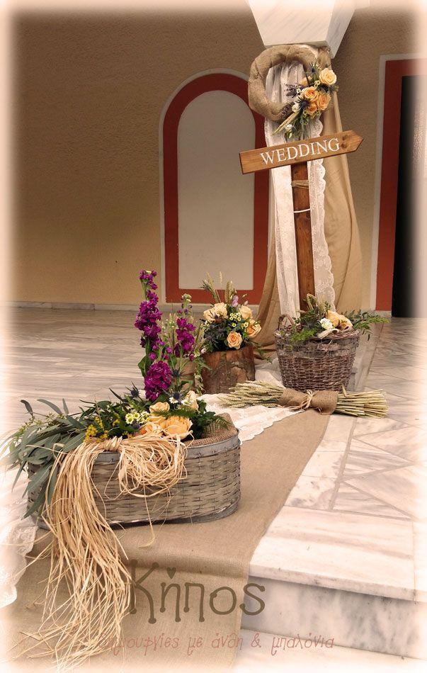 boho rustic διακοσμηση γαμου
