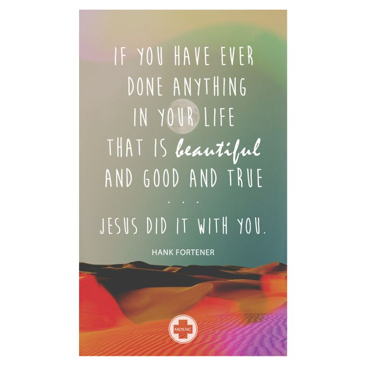 Inspirational Quotes On Pinterest: 42 Best Inspirational Image Quotes Images On Pinterest