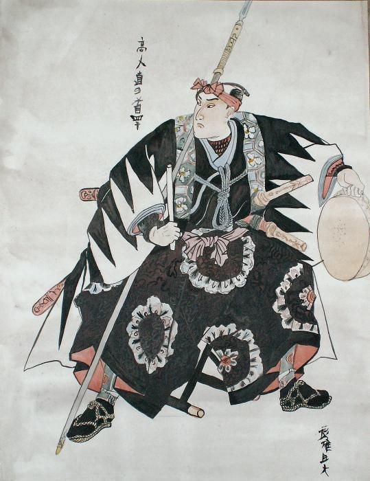 Image result for japanese art samurai warrior
