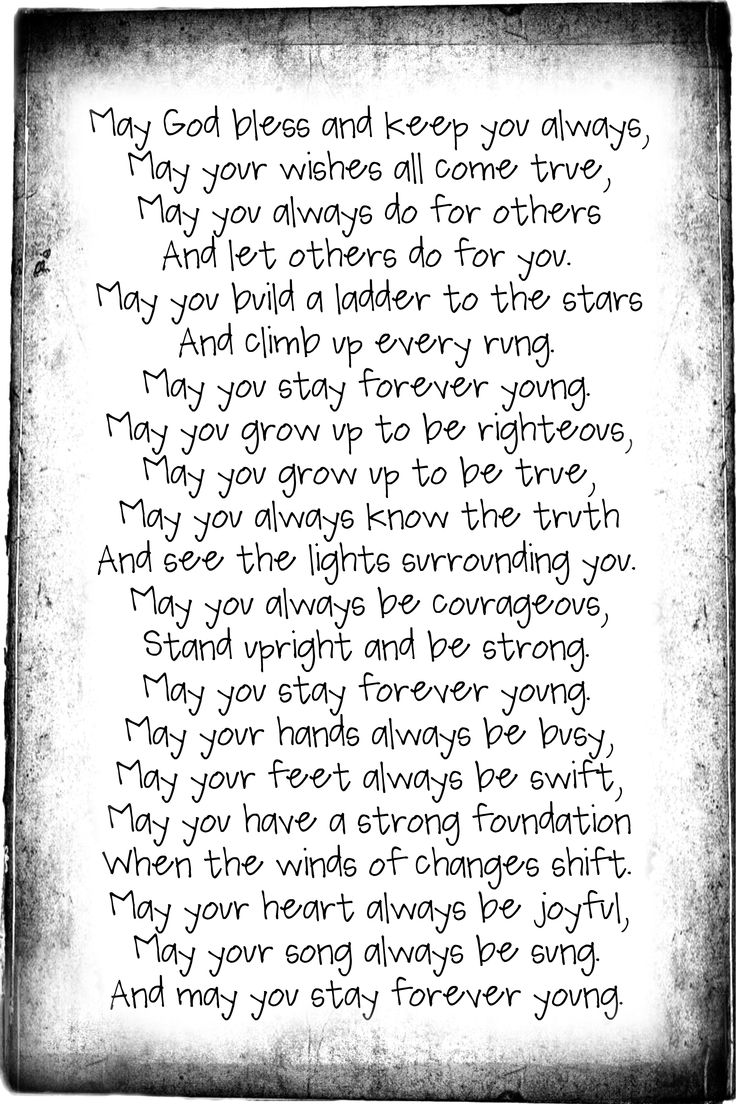 Quotes Wishes My Birthday Son Happy