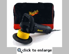 Meguiars Dual Action Polisher G110, meguiars g110 polisher, meguiars polisher,