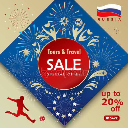 WORLD CUP 2018, SOCCER Welcome to Russia abstract banners vector template. Sale discount, gift cards, voucher, fireworks, concept. 2018 World Cup Russia football flyer, advertising, promotion, travel hot deal poster, card, sign– stock illustration