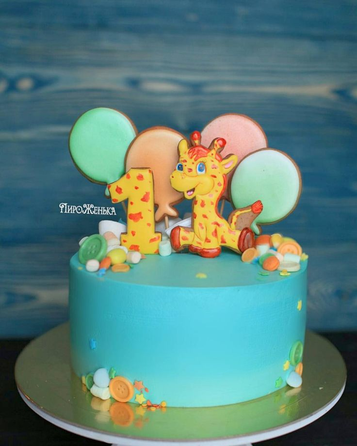 Торт с жирафиком на первый день рождения. Прянички от @mariyalipp #piro_jenka #тортназаказ #тортназаказбалашиха #тортбезмастики #desserts #food #foodporn #sweet #yum #yumyum #dilicious #instafood #sweettooth #chocolate #icecream #soyummy #getinmybelly #tagstagrame #beautiful #cakeporm #dessert #cakeart #cakecakecake #sweetlychicevents #cakelover #mycupcakeaddiction #yolanda_gampp #yumyum #торт #тортназаказ #тортназаказмосква