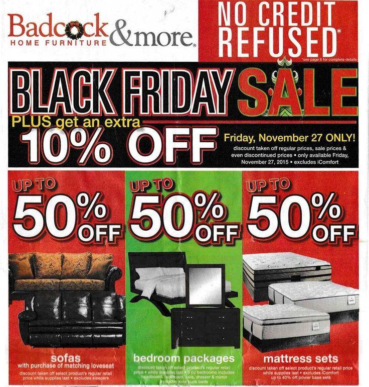 Furniture Stores Black Friday Sales: Badcock Home Furniture & More 2015 Black Friday Ad