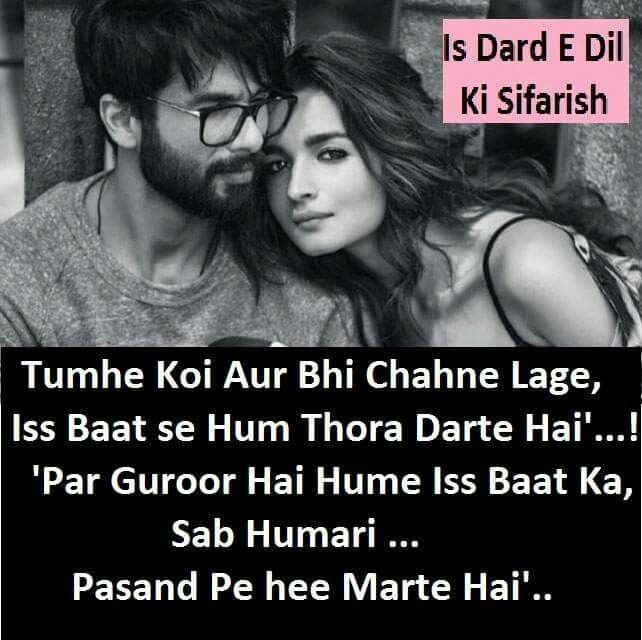 1000+ images about Shayri on Pinterest | Poetry photos, Hindi ...