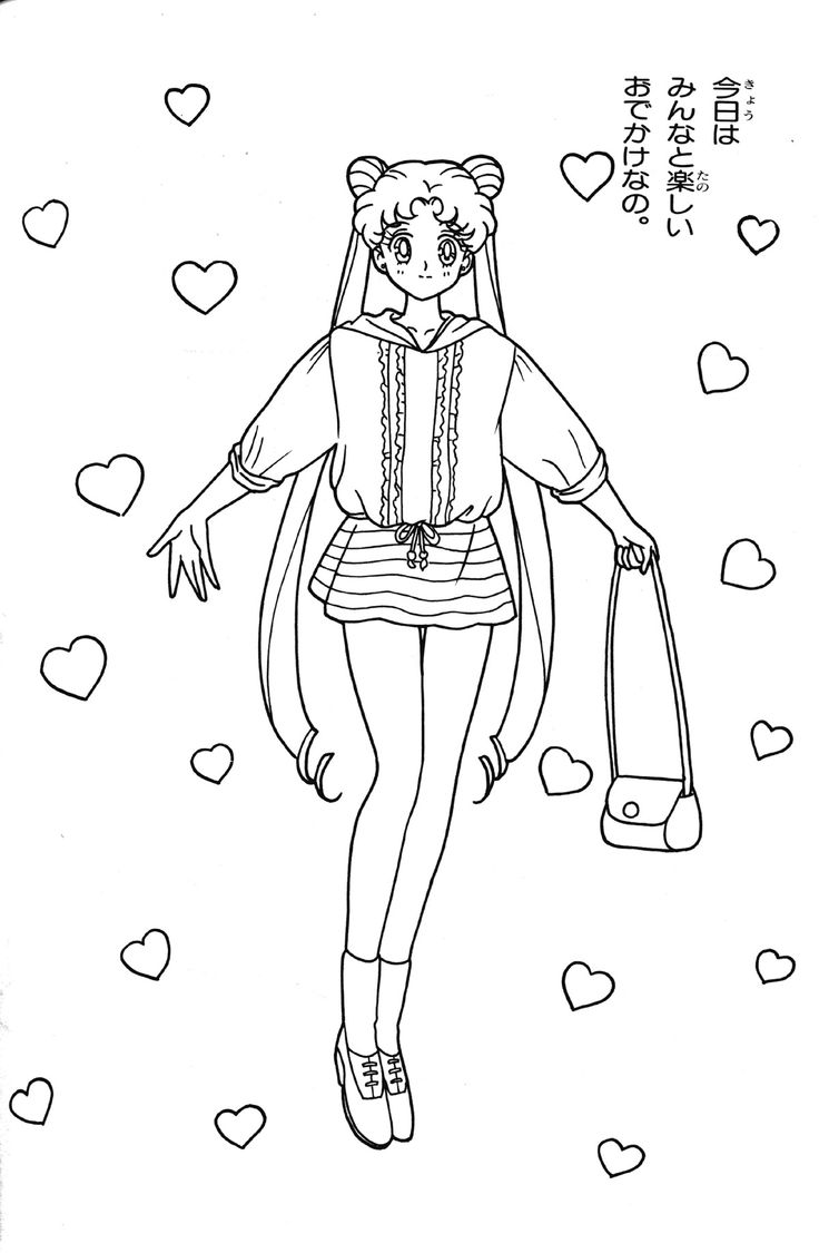 sailor saturn coloring pages - 1000 images about coloring pages on pinterest sailor