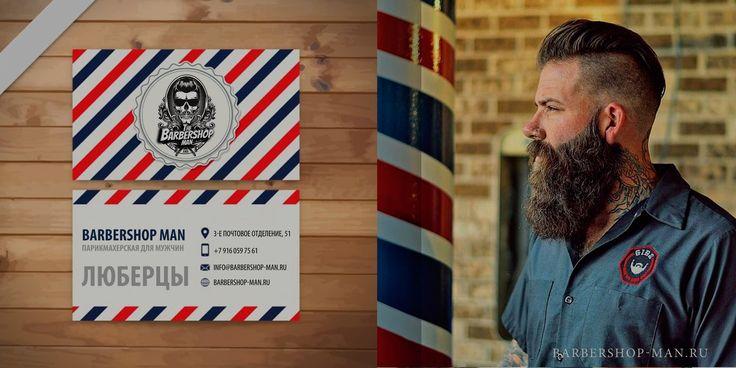Ухоженная борода – плюс 10 пунктов к брутальности!