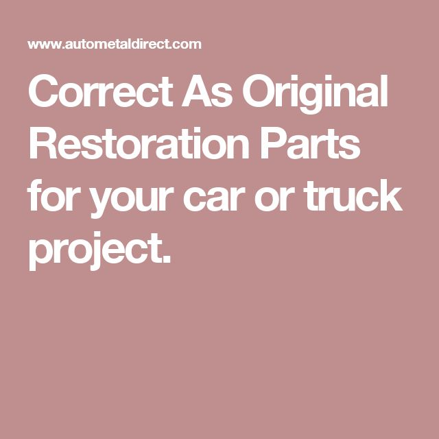 10 best gm 4l60e valve body information images on pinterest car correct as original restoration parts for your car or truck project fandeluxe Images