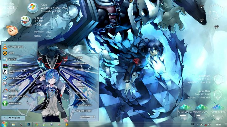 [Theme Win 7] Persona3 - Yuuki Makoto