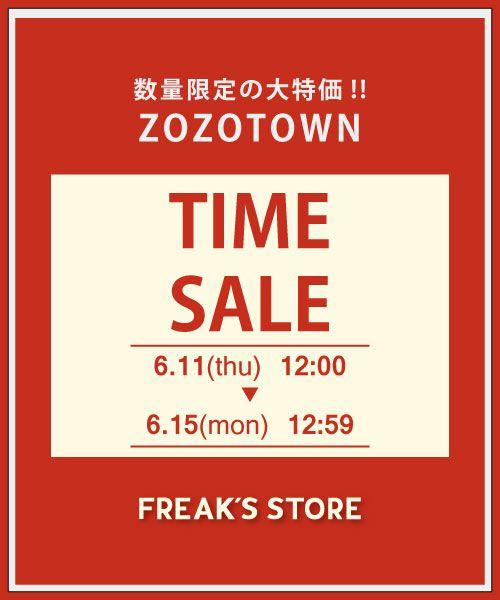 FREAK'S STORE(フリークスストア)のトピックス「【ZOZOTOWN限定】大特価TIME SALE!!」
