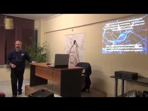 Μάνος Δανέζης: Η σκέψη δημιουργεί ύλη - Αφύπνιση Συνείδησης