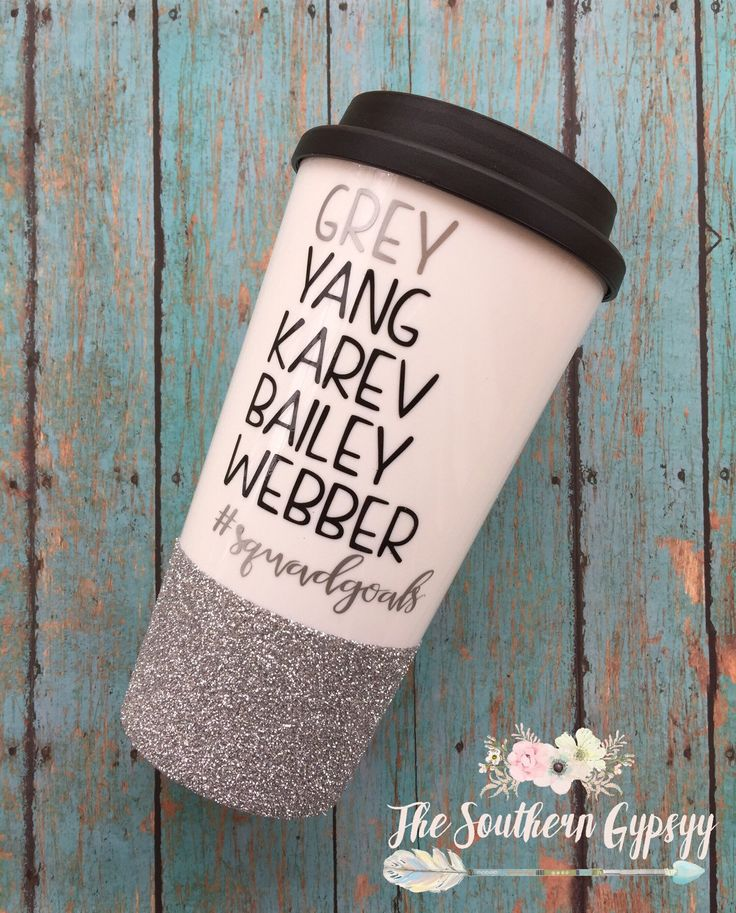 25 Best Tumbler Cups Ideas On Pinterest