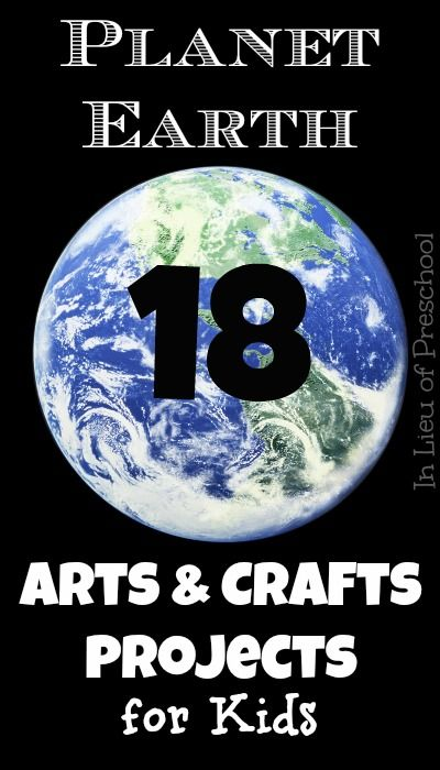 Planet Earth Crafts for Earth Day - In Lieu of Preschool
