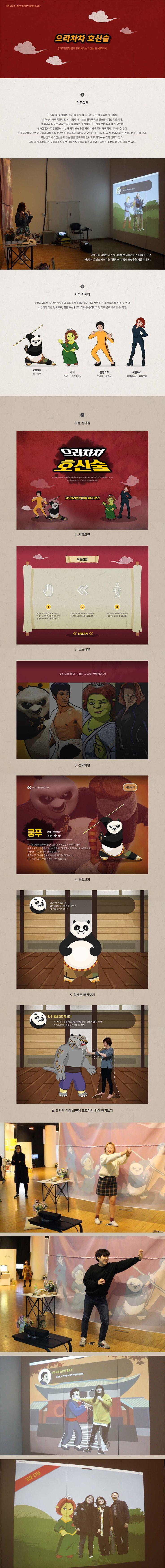 김정민, 정윤주, 장은재│Unlimited│ Major in Digital Media Design │#hicoda │hicoda.hongik.ac.kr