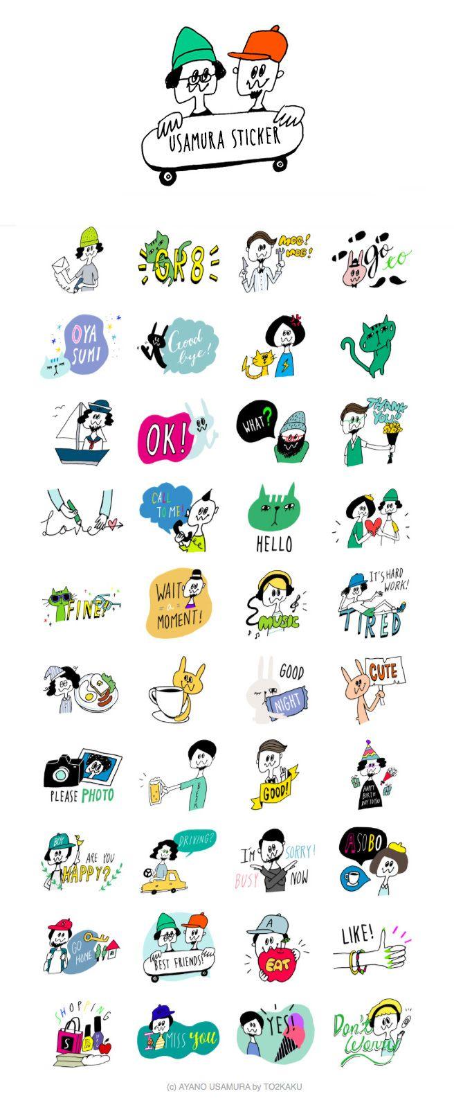 """LINE CREATORS STAMP """"USAMURA STAMP"""" http://line.me/S/sticker/1162530"""