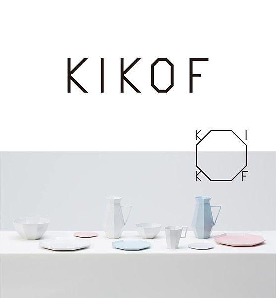 憧れのオシャレな食卓をKIKOFのお皿で 実現しましょうか。 ホ...