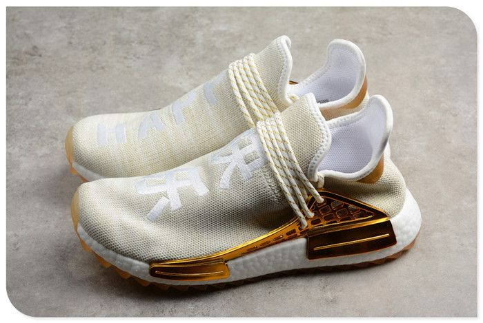 big sale 00279 995f3 2019 Pharrell x adidas NMD Human Race