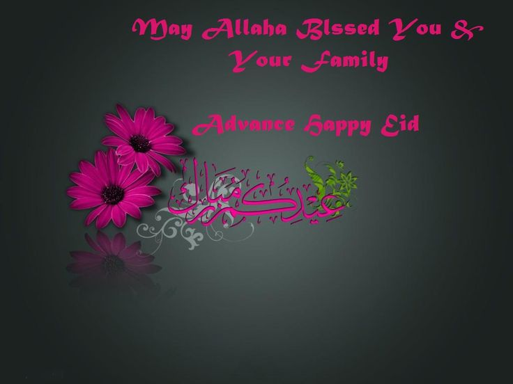 Advance Happy Eid Mubarak - Tap to see more eid mubarak wishes wallpaper & greetings! Happy Eid @mobile9