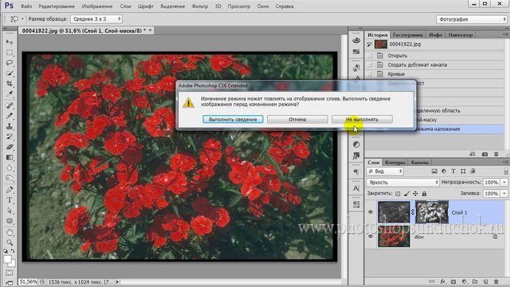 Как быстро улучшить качество фотографии   Фотографии и Слова