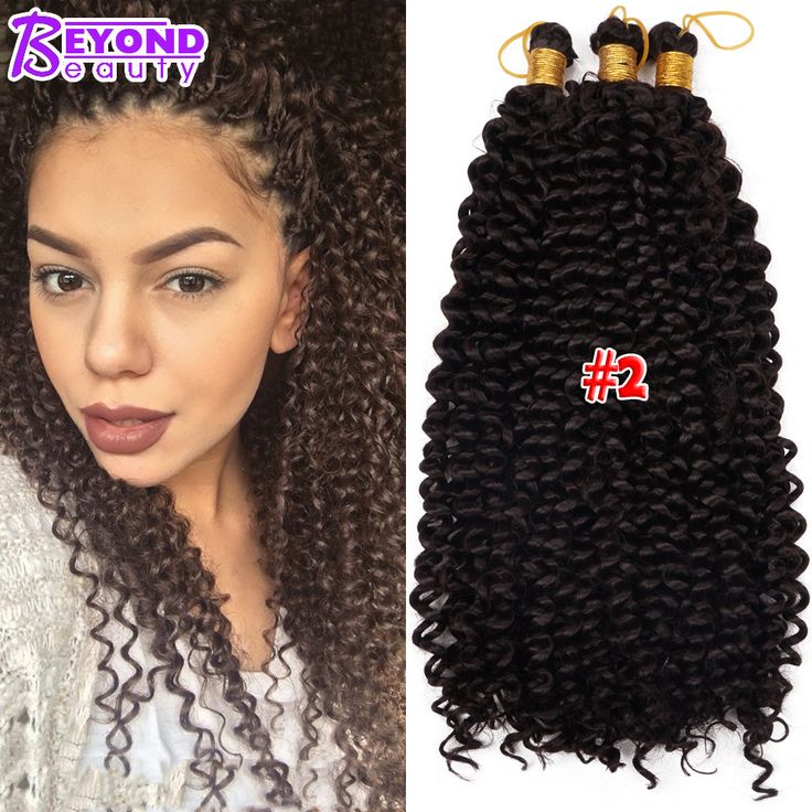 14 inch Curly Crochet Hair Bohemian Freetress Crochet Braids Water Wave Synthetic Braiding Bulk Hair Afro Kinky Curly Black 100g