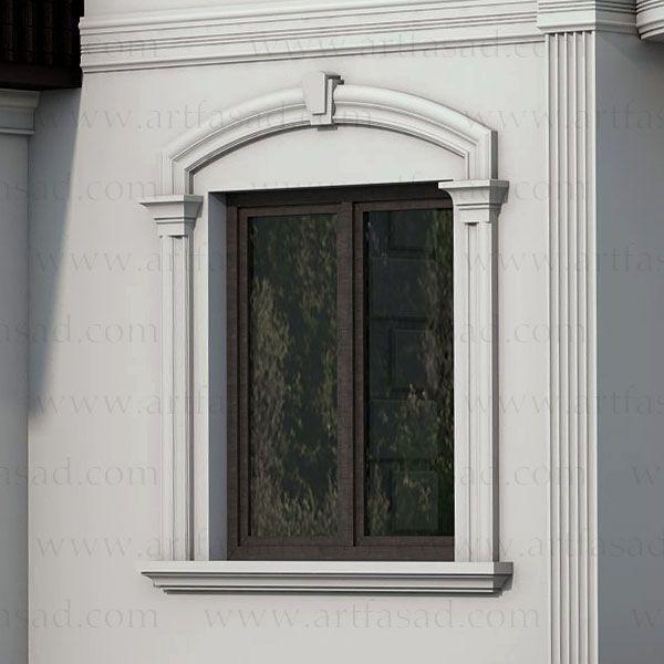 11 Diseno de ventanas exteriores de casas