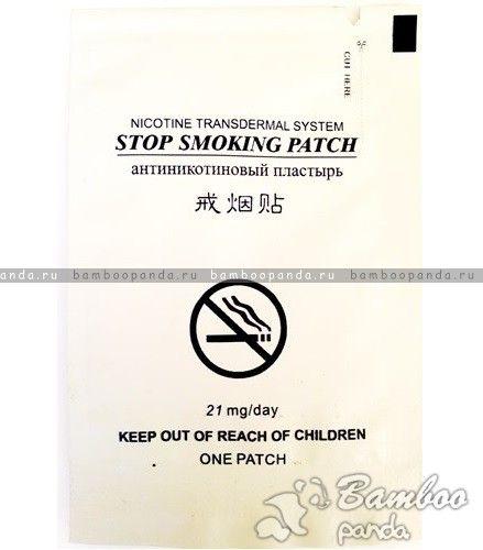 Китайский пластырь для отказа от курения