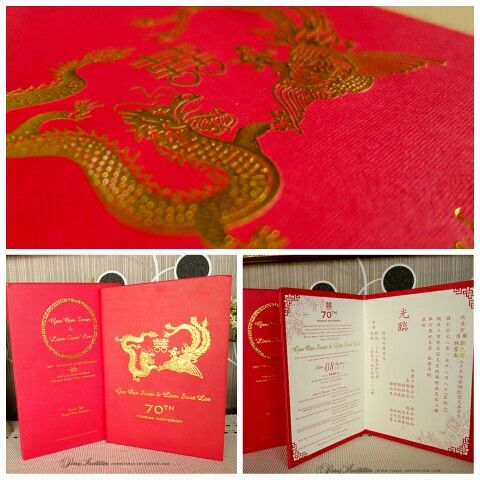 12 best Oriental Wedding Invitation images on Pinterest Oriental