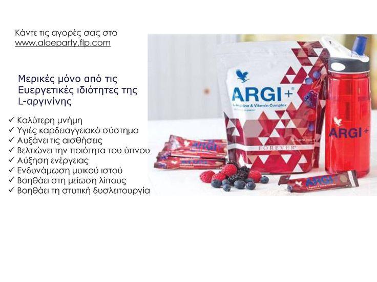 Έχετε σκεφτεί ποτέ να κάνετε ένα δώρο στην καρδιά σας.....;;;;;  Το Argi+ είναι το καλύτερο που μπορείτε να της προσφέρετε! L-αργινίνη (5gr), βιταμίνες και πολλά αντιοξειδωτικά μέσα σε ένα φακελάκι!  Μάθετε περισσότερες πληροφορίες εδώ : https://gallery.foreverliving.com/gallery/GRC/download/products/473_final2015.pdf #arginine #heart #health #argi #vitamincomplex