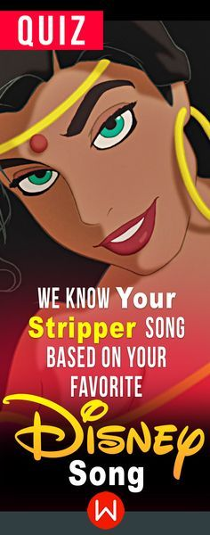 Werk that, under the sea ;) Your favorite Disney song can reveal a lot about you. Disney Song quiz. Fun Disney Quiz.