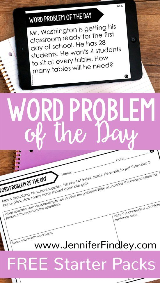Free Word Problem Of The Day Starter Pack Blog Posts And