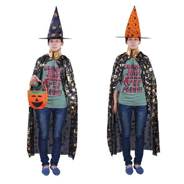 Мужские костюмы для Хэллоуин