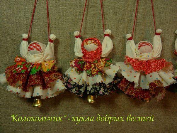 украинские обереги своими руками: 18 тис. зображень знайдено в Яндекс.Зображеннях