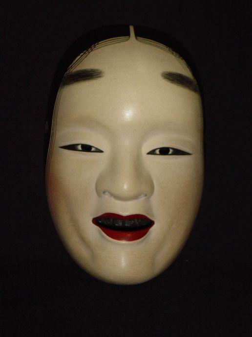 Intertextuality in fumiko enchis masks essay