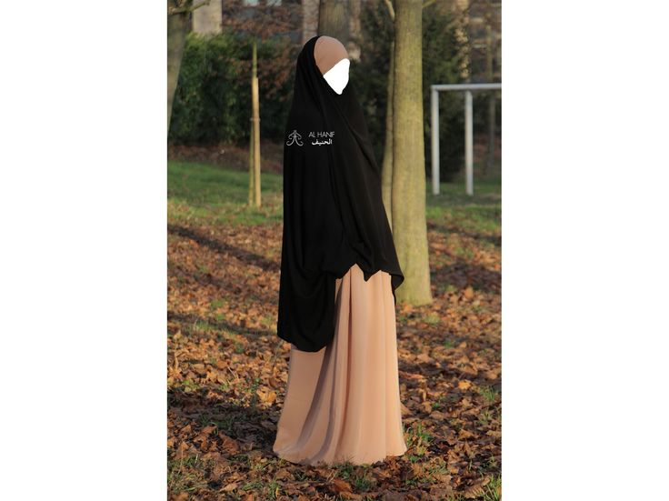 TheJilbab 'Amira أميرة from Al Hanif.  Jilbab 'Amira أميرة has a new cut for the top and it's easier now to reach the pockets of the skirt.  View Size Chart