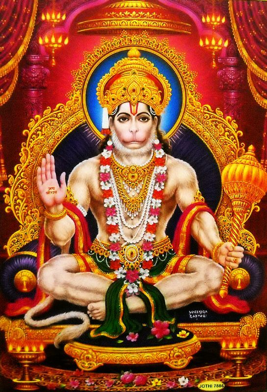 Hindu Cosmos - Blessing Lord Hanuman Artist: Yogendra Rastogi...