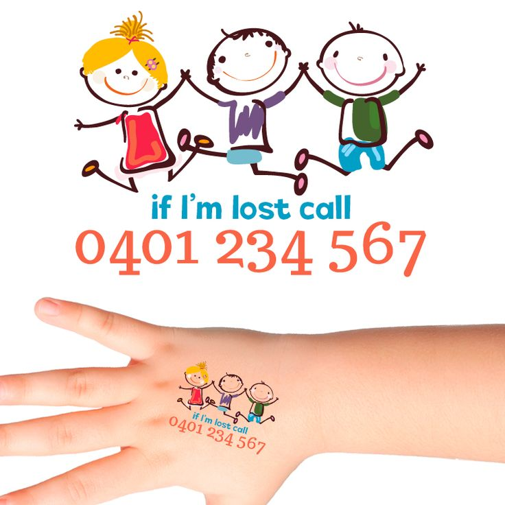 Children's Personalised Safety Tattoos #518 (32 pack)