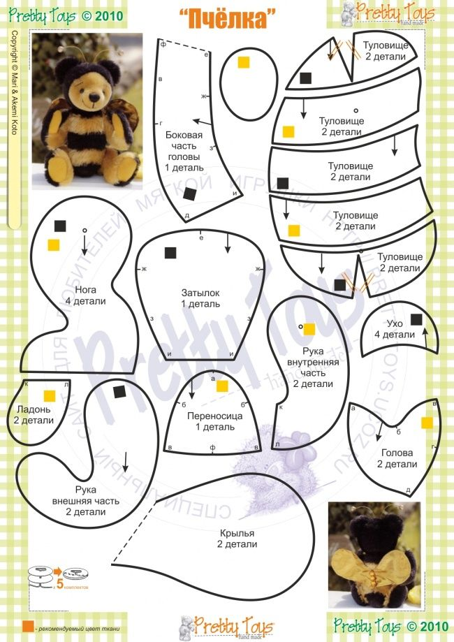 """""""Bee"""" Teddy Bear stuffed toy pattern sewing"""