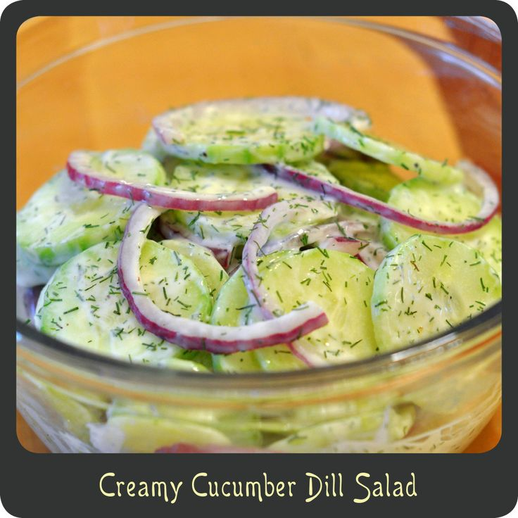 Creamy Cucumber Dill Salad | Clean Eating | Pinterest