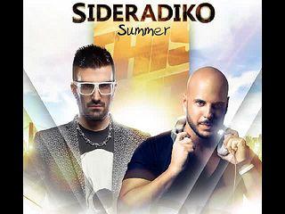 σιδεράδικο votanikos  kratiseis24.gr/clubs-athens/sideradiko-summer/  Κρατήσεις για το σιδεραδικο: 6944135786 και 6982443768 (whats up).