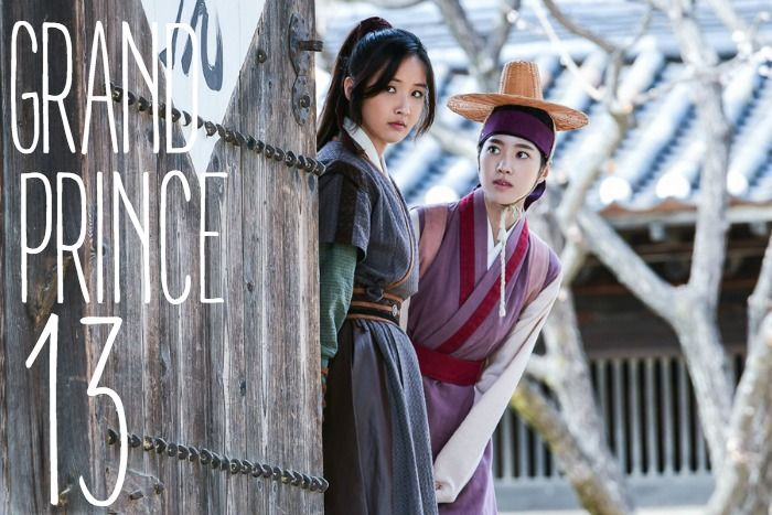Grand Prince Recap Episode 13 | Live Recaps For The Obsessed
