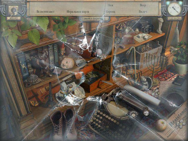 Безмолвные ночи Пианист Коллекционное издание - скриншот из игры 1 #игра #игры