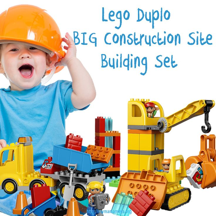Brand NEW #LegoDuplo Big Construction Site -10813 building set for 2016! WOW! #ChristmasGifts http://mymamameya.org/lego-duplo-big-construction-site-10813/